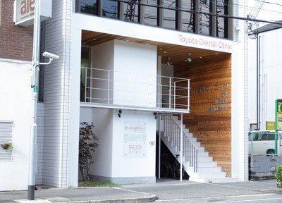 河内小阪駅 出口徒歩 2分 とよた歯科クリニックのその他写真2