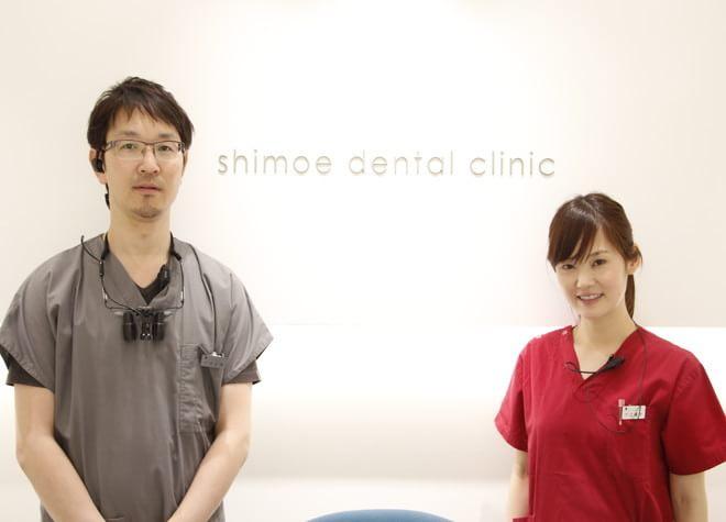 福山駅 出口徒歩 5分 下江歯科医院写真1