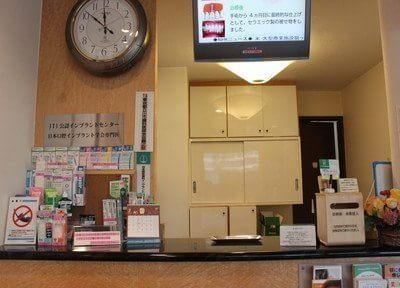 にいむら歯科医院の画像
