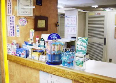 横浜駅 西口徒歩 1分 村田歯科の院内写真3