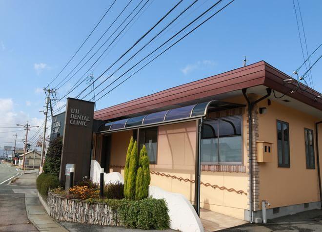 宮地駅 出口徒歩 6分 宇治歯科医院の外観写真6