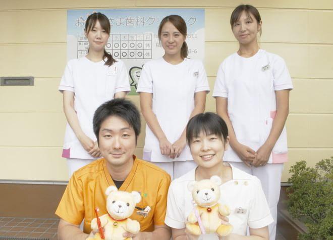 森田駅 出入口車6分 おひさま歯科クリニックのスタッフ写真4