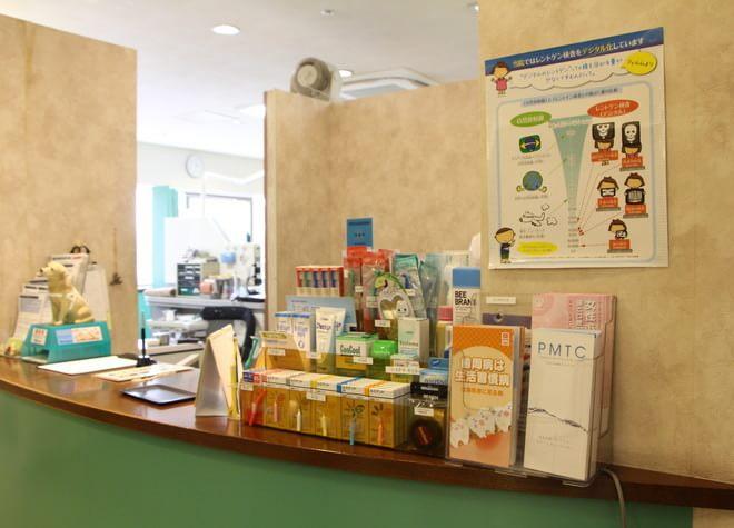 恵比寿駅 出口徒歩 1分 アトレ恵比寿6階歯科の院内写真3