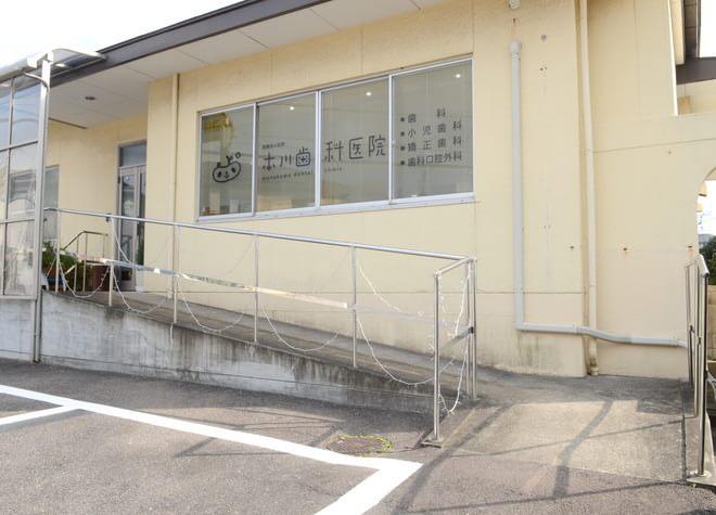 諏訪駅 出口車 11分 本川歯科医院のバリアフリー写真4