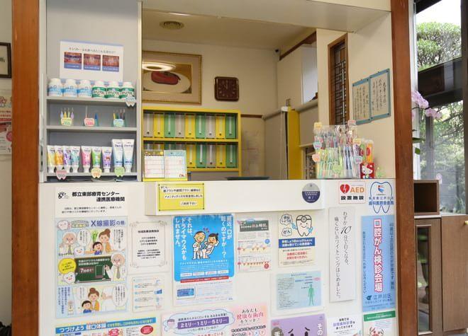 小岩駅 南口徒歩10分 小野寺歯科医院写真5
