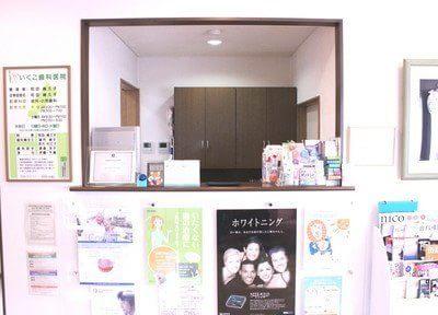 原駅(静岡県) 出口徒歩 12分 いくこ歯科医院のその他写真2