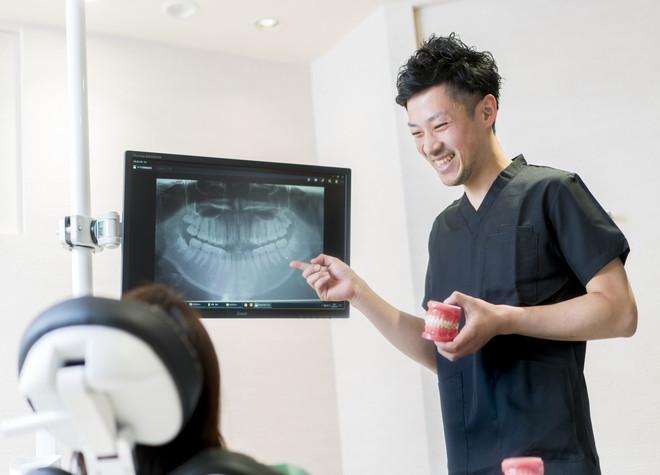 名古屋ステーション歯科・矯正歯科の画像