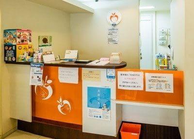 医療法人社団創新会アプルビル歯科医院の画像