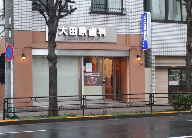 入谷駅(東京都) 4番出口徒歩 4分 大田原歯科クリニックの外観写真7