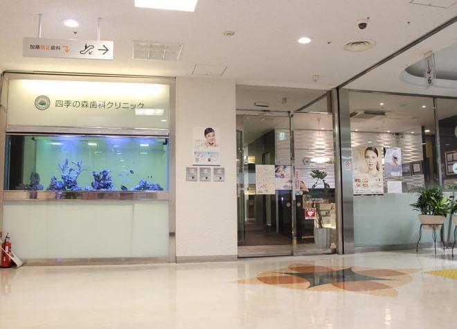 mioka四季の森歯科クリニックの写真6