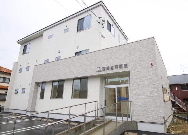 磐田駅 出口徒歩8分 西尾歯科医院の外観写真7