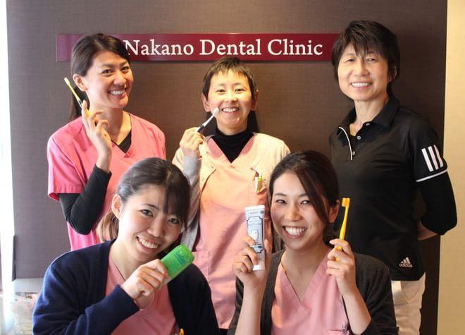 ナカノ歯科クリニックの画像