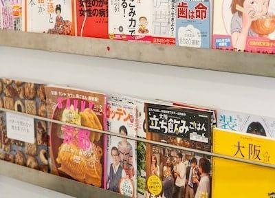 野田駅(阪神) 出口徒歩 7分 福森歯科クリニックのその他写真7