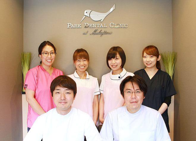 向島パーク歯科クリニックの画像