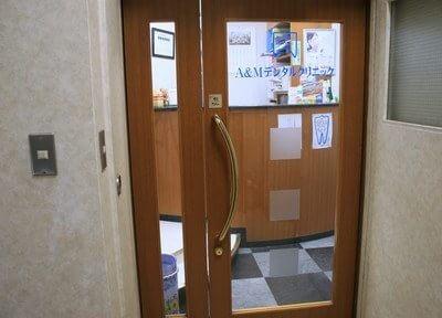 神田駅(東京都)西口 徒歩1分 神田A&Mデンタルクリニックのその他写真2