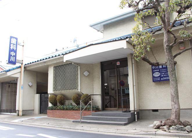 中川歯科医院(川崎市川崎区)の写真7