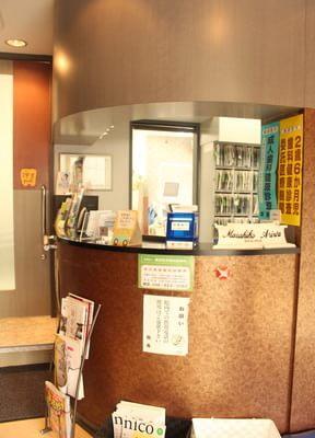 京急久里浜駅西口 徒歩2分 アリワ歯科医院の院内写真5