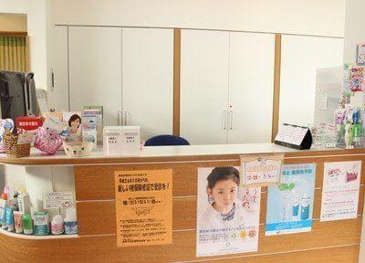 おおしま歯科医院の画像