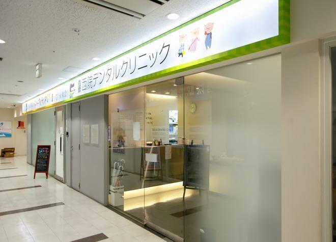 西院駅(阪急) 出口徒歩 1分 西院デンタルクリニックの院内写真3