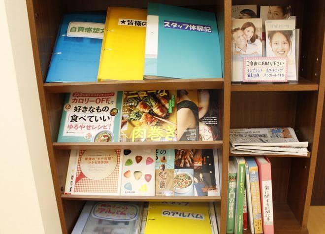 森田駅 出口車8分 そら歯科医院の院内写真5