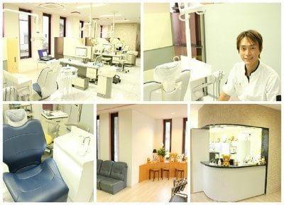宮井歯科医院の写真1