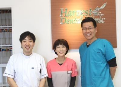 HARVESTDENTALCLINICの画像