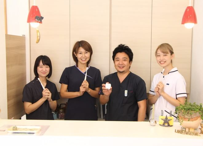 LUNA・DENTALの画像