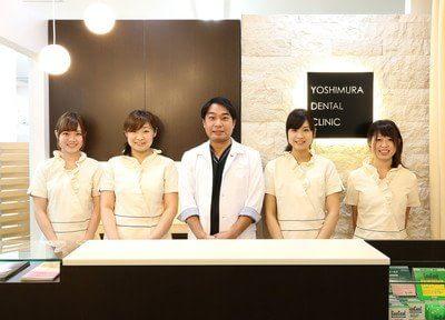 芳村歯科クリニックの写真1