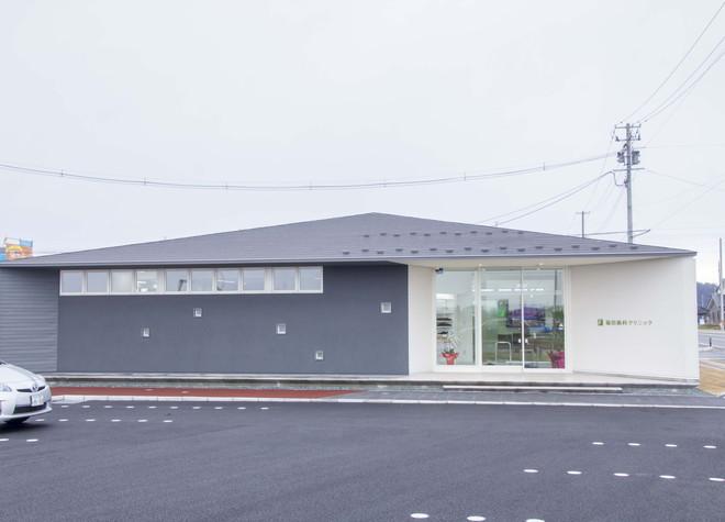 福田歯科クリニックの画像