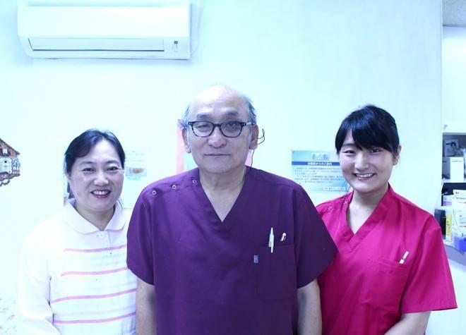 長谷歯科クリニック