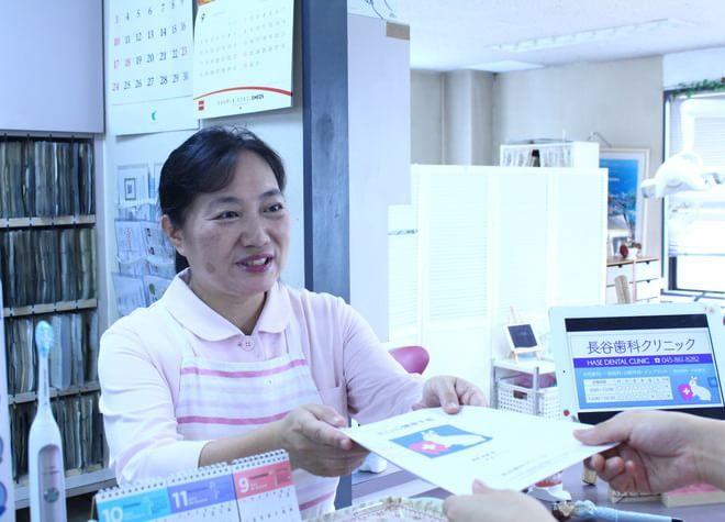 長谷歯科クリニックの画像