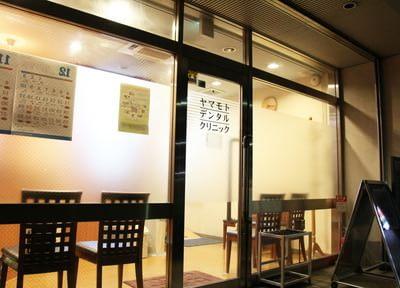 糀谷駅 南口徒歩13分 ヤマモトデンタルクリニック蒲田写真7