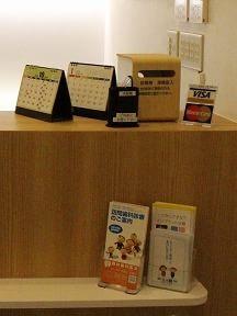 飯田橋駅 B1出口徒歩1分 奥村歯科医院の院内写真6