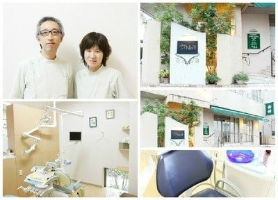 宮崎歯科医院の画像