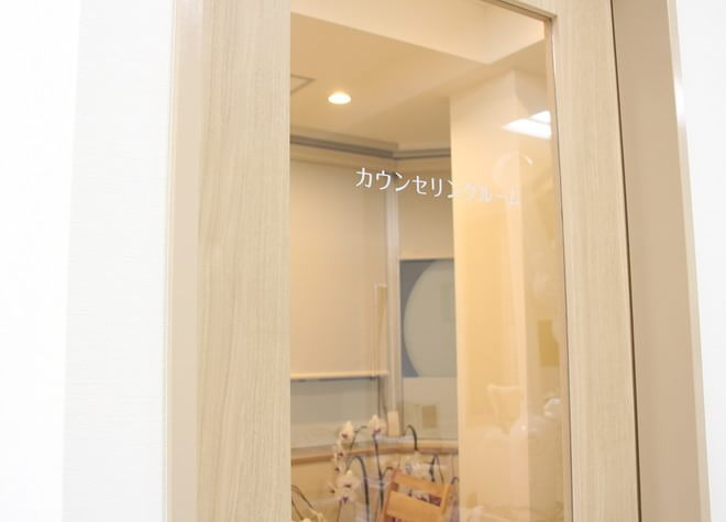 中央歯科の写真7