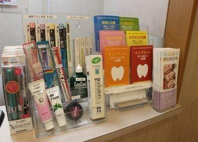 日本橋駅 徒歩5分 神田今川橋歯科クリニックの院内写真2