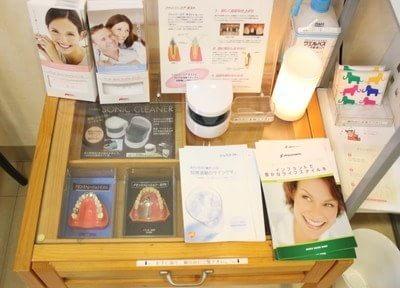 日本橋駅 徒歩5分 神田今川橋歯科クリニックの院内写真3