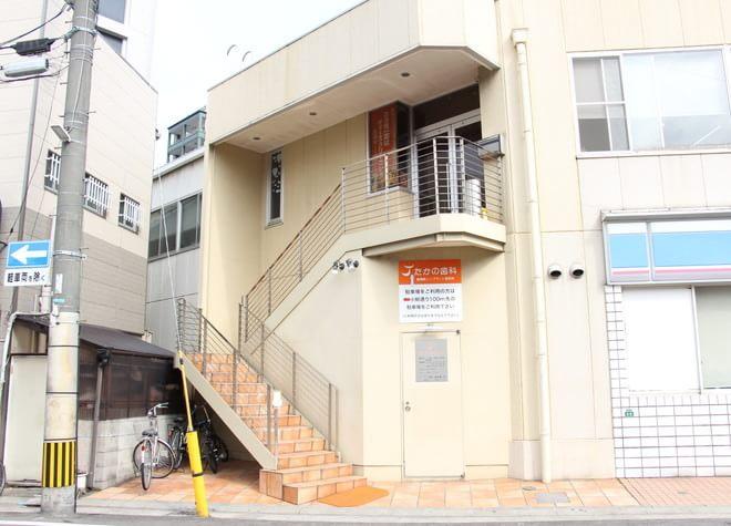 博多駅 出口徒歩16分 たかの歯科クリニックの外観写真6