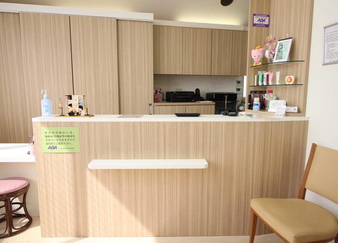 香久山歯科医院(写真2)