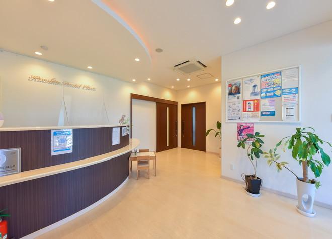 伊賀屋駅 出口車 5分 木下歯科医院の院内写真6
