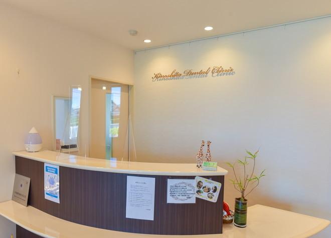 伊賀屋駅 出口車 5分 木下歯科医院の院内写真7