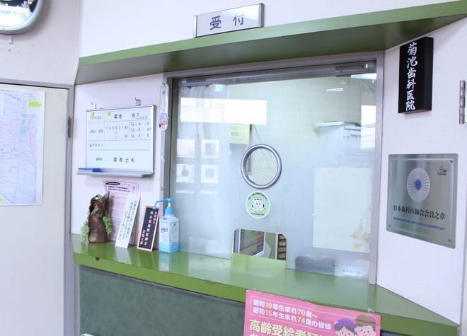 宇都宮駅出口車15分 菊池歯科医院の院内写真2