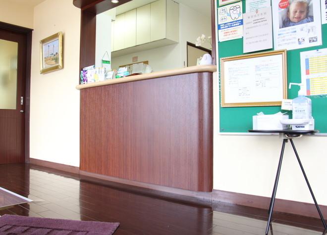 小副川歯科医院の画像