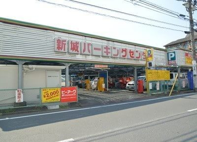 武蔵新城駅 南口徒歩 1分 新城アイモール歯科のその他写真7