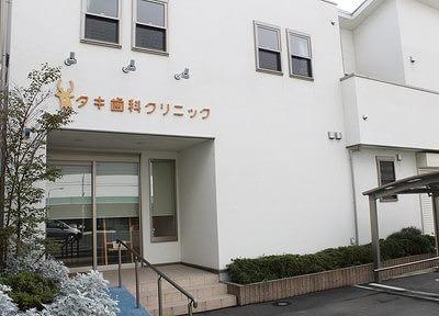 小田原駅 東口徒歩12分 タキ歯科クリニックの院内写真2