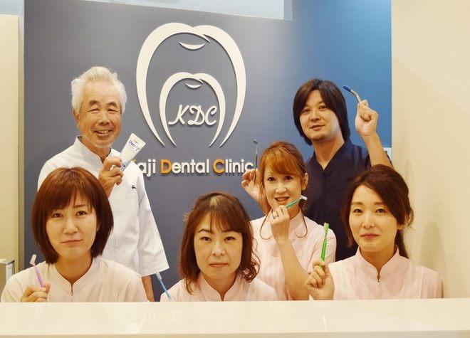 梶歯科医院の画像
