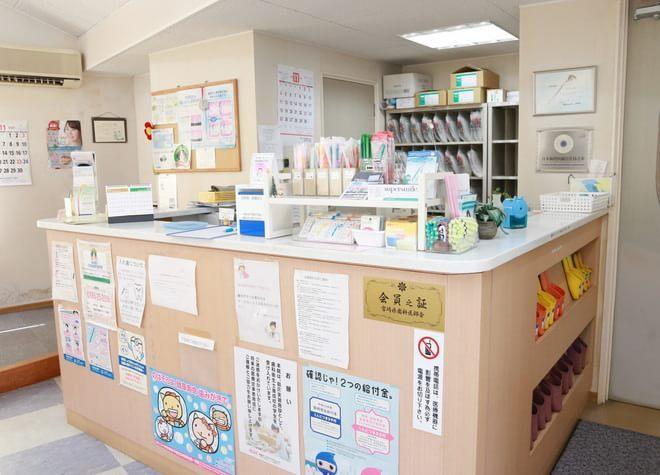 都城駅 出口車11分 あやべ歯科クリニックの院内写真2