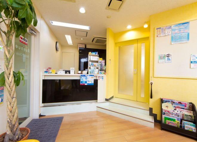 仙台駅 東口徒歩3分 アベニューデンタルクリニック写真7