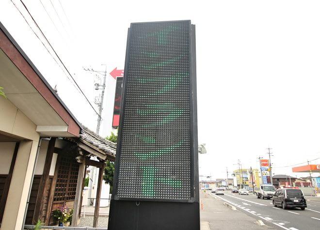 阿倉川駅出口 徒歩12分 医療法人良友会中尾歯科金場診療所写真4