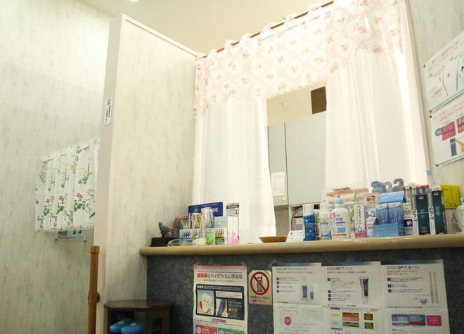 我孫子駅 北口徒歩 4分 クニイ歯科の院内写真6